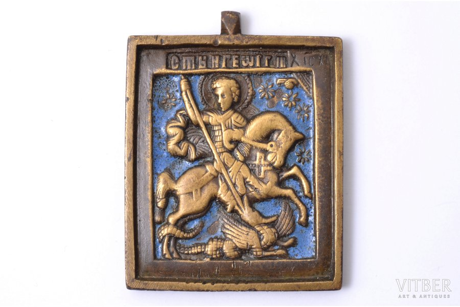 icon, Holy Great Martyr George, the Miracle of St George and the Dragon, copper alloy, casting, 1-color enamel, Russia, the end of the 19th century, 6.9 x 5.4 x 0.55 cm, 97.90 g.