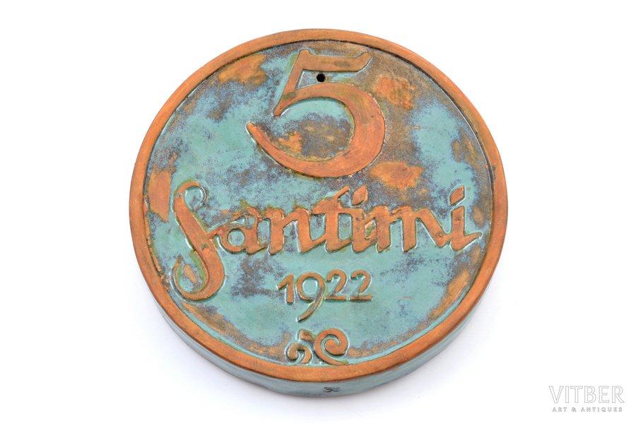 """moneybox, """"5 santims"""", ceramics, Latvia, Ø 18.5 cm"""