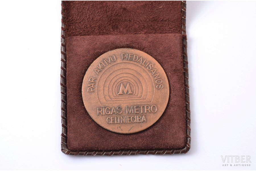 table medal, For active participation in the construction of the Riga metro, Latvia, USSR, Ø 61.3 mm, 106.40 g, in a leather case
