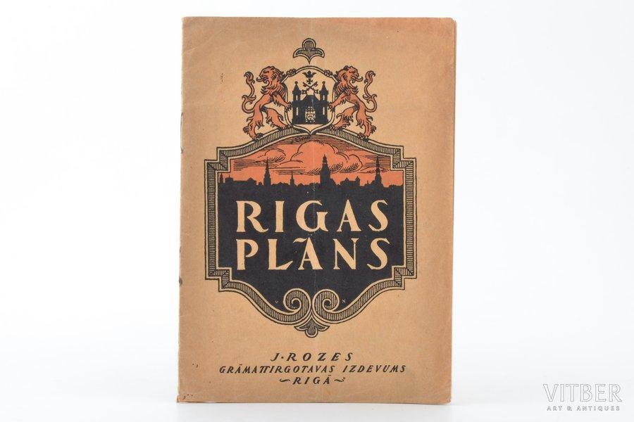 map, Riga travel guide with Riga plan, list of streets and government institutions, Latvia, 1926, 18.3 x 13 cm, map 60 x 45.7 cm, torn along folding lines; publisher: J. Rozes grāmattirgotava, Riga