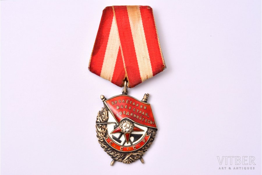 Order of the Red Banner, Nº 85229, USSR