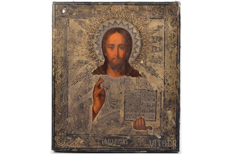 icon, Jesus Christ Pantocrator, board, silver, painting, 84 standart, Russia, 1888, 30.9 x 26.5 x 2.4 cm