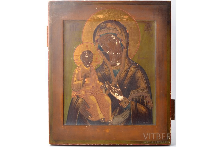 """icon, Mother of God """"Three handed"""", board, painting, guilding, Russia, 31.3 x 26.7 x 2.4 cm"""
