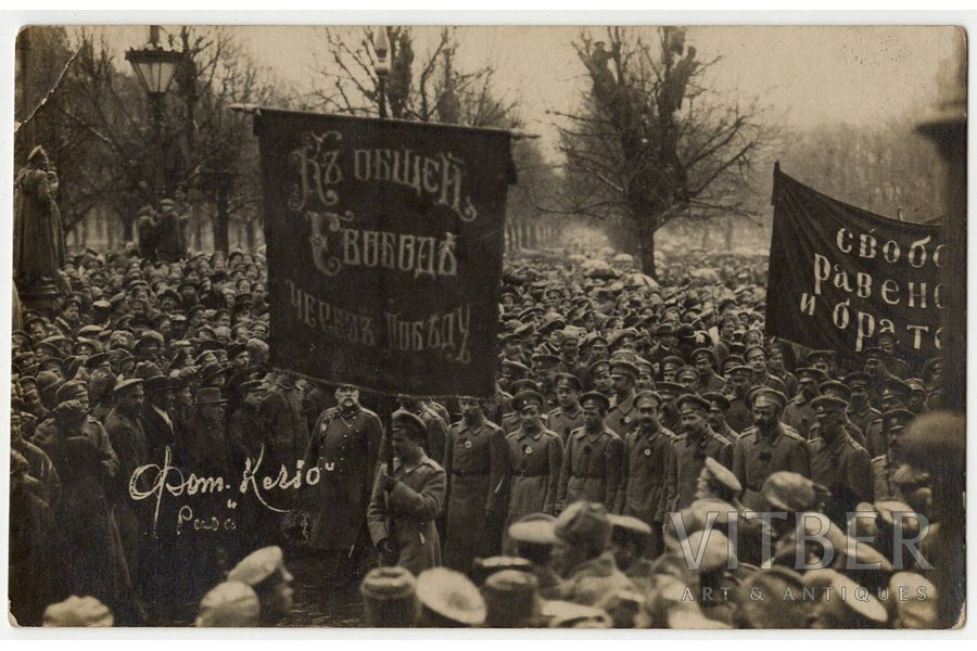 photography, Riga, 1st of May demonstration, Latvia, Russia, beginning of 20th cent., 8.4 x 13.2 cm