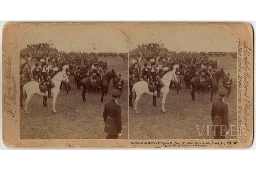 photography, stereopair, Review of the Russian Troops by the French President, Krasnoe Selo, Russia, beginning of 20th cent., 8.8 x 17.7 cm