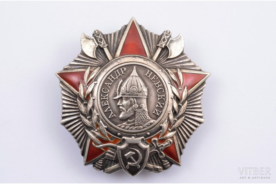 order, the Order of Alexander Nevsky, № 39760, USSR, restoration of the beam (9 o'clock)
