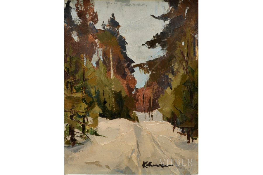 """Kalnroze Valdis (1899-1998), """"Forest road in winter"""", carton, oil, 46.5 x 36.5 cm, with expert examination certificate"""