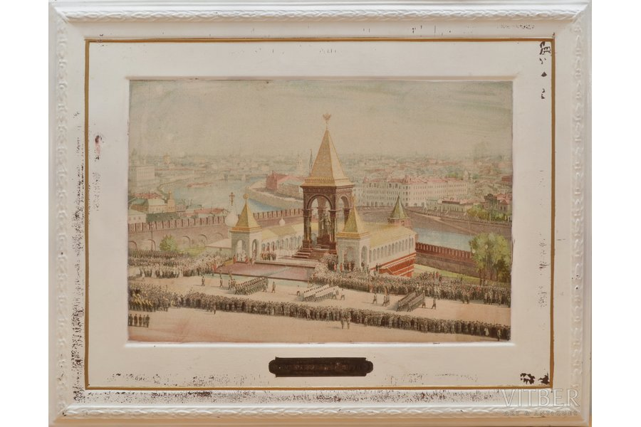 """""""Opening of the monument to Emperor Alexander II"""", tin, oleography, 42 x 53.5 cm"""