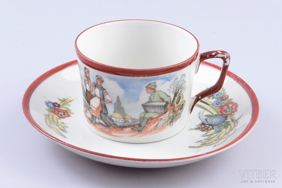 "tea pair, propaganda porcelain, porcelain, Dulevo, USSR, the 30ties of 20th cent., h (cup) 5.5 cm, Ø (saucer) 15.6 cm, production mark ""M"" in the mass"