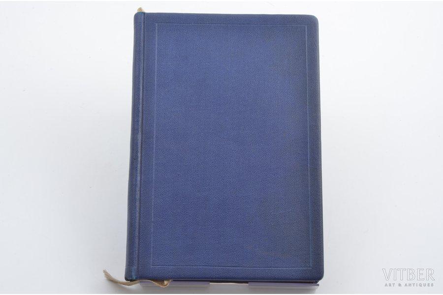 """Анни Безант, """"Древняя Мудрость (Очерк теософических учений)"""", 1928, Paris, 219 pages, 23х15.5 cm"""
