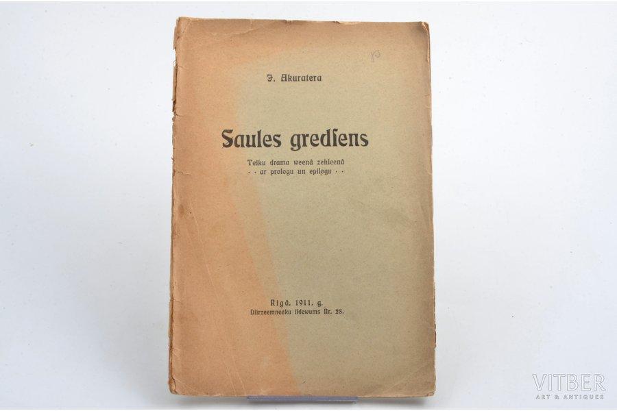 """Jānis Akuraters, """"Saules Gredzens"""", AUTOGRAPH, 1911, """"Dzirciemnieku"""" izdevums, Riga, 46 pages, 21.5x14.5 cm"""