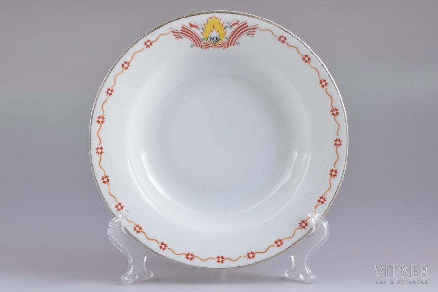 soup plate, Society of the chevaliers of the order of Lāčplēsis, porcelain, M.S. Kuznetsov manufactory, Riga (Latvia), 1937-1940, Ø 20.3 cm, second grade