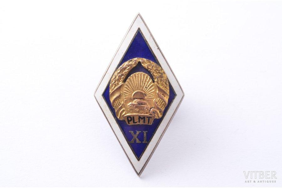 badge, PLMT, XI graduation, silver, enamel, Latvia, USSR, 43.3 x 24 mm