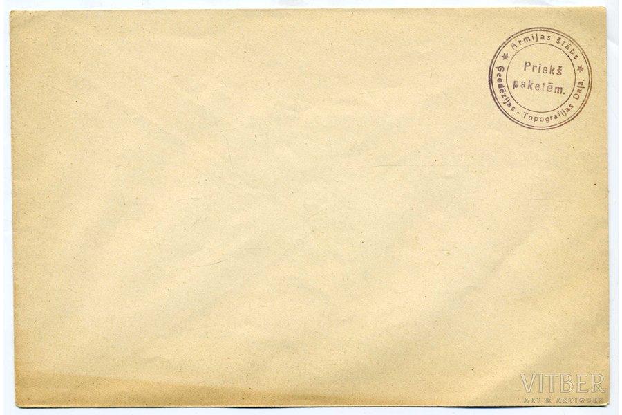 document, Latvia, 20-30ties of 20th cent., 19,2x13 cm