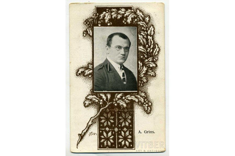 postcard, Latvia, 20-30ties of 20th cent., 14x8,8 cm