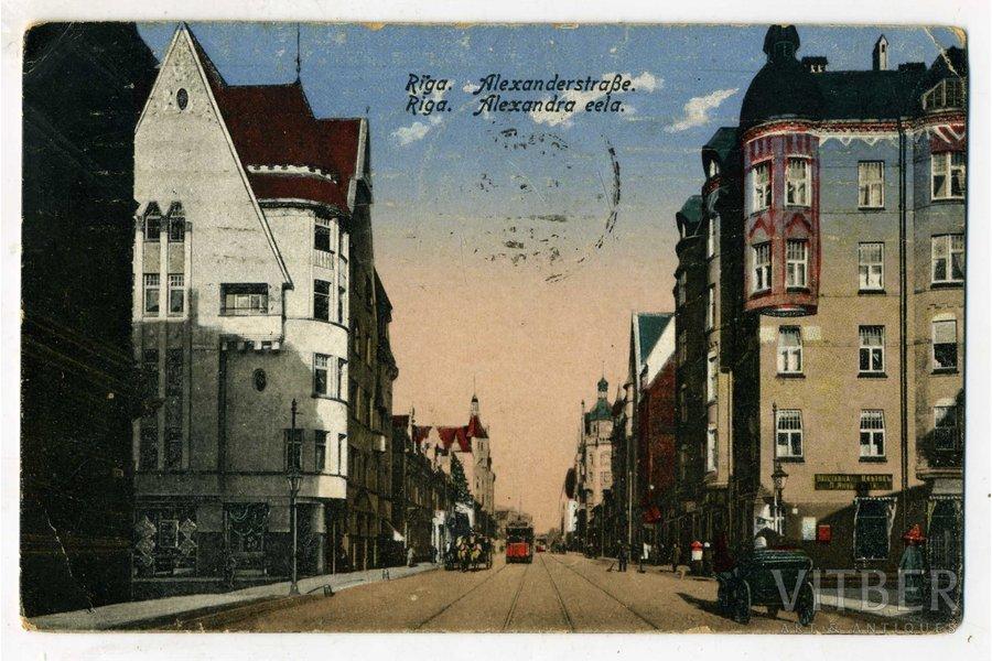 postcard, Latvia, 20-30ties of 20th cent., 13,8x8,8 cm