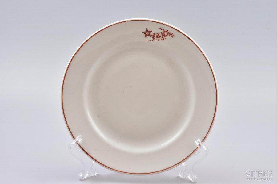 plate, RKKA., worker-villager red army, porcelain, Krasniy farforist (Chudovo), USSR, the 30ties of 20th cent., Ø 19.9 cm