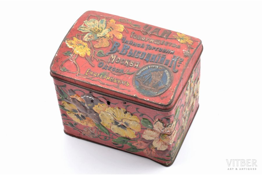 """tea box, """"V. Vysotsky and Co"""", metal, Russia, the border of the 19th and the 20th centuries, 12.5 x 14 x 10.7 cm"""