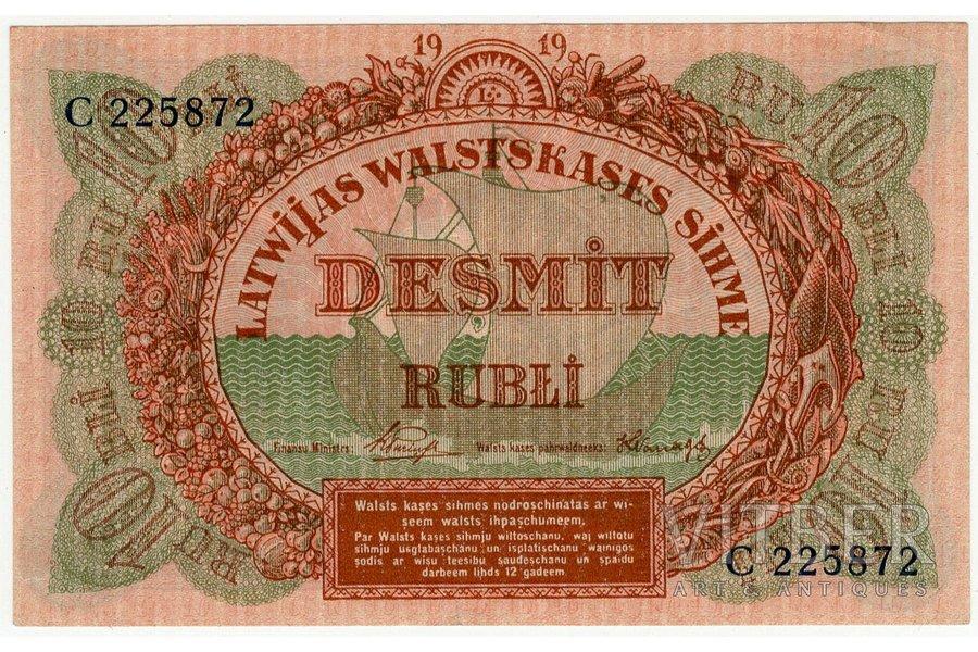 "10 рублей, банкнота, серия ""C"", 1919 г., Латвия, XF, VF, надрыв с краю 5 мм"