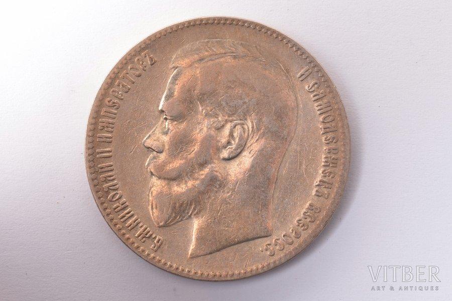 1 rublis, 1898 g., **, sudrabs, Krievijas Impērija, 19.76 g, Ø 33.6 mm, XF, VF