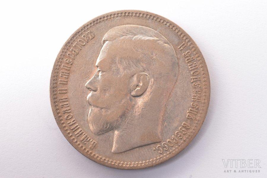1 rublis, 1898 g., *, sudrabs, Krievijas Impērija, 19.81 g, Ø 33.65 mm, XF