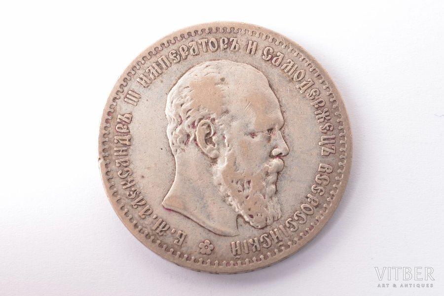 1 ruble, 1888, AG, silver, Russia, 19.81 g, Ø 33.65 mm, XF, VF