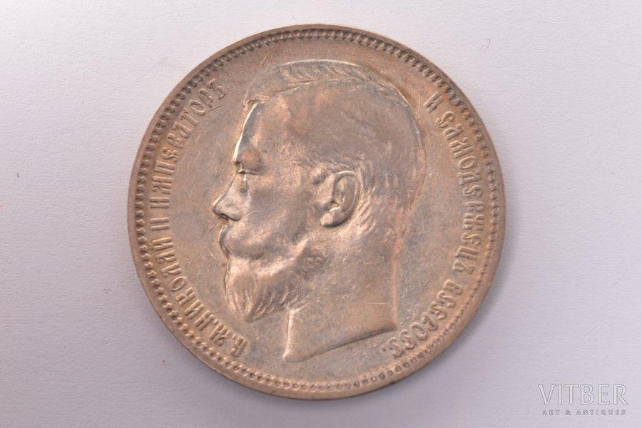 1 рубль, 1896 г., АГ, серебро, Российская империя, 19.90 г, Ø 33.65 мм, AU, XF