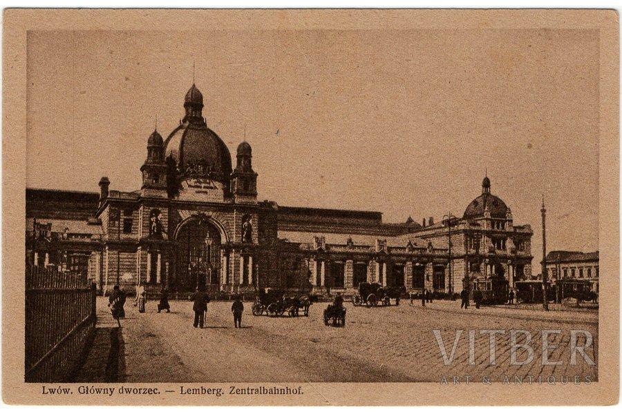 открытка, Львов, Главный дворец, Российская империя, начало 20-го века, 13.8x8.8 см