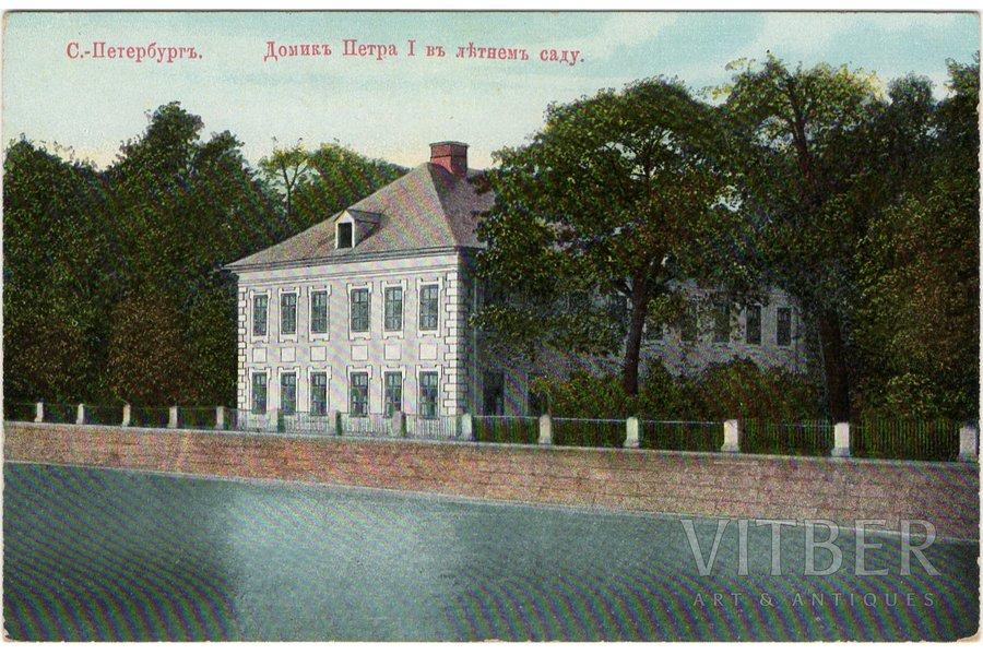 postcard, Saint Petersburg, house of Peter I in the summer garden, Russia, 8,9 x 13,8 cm