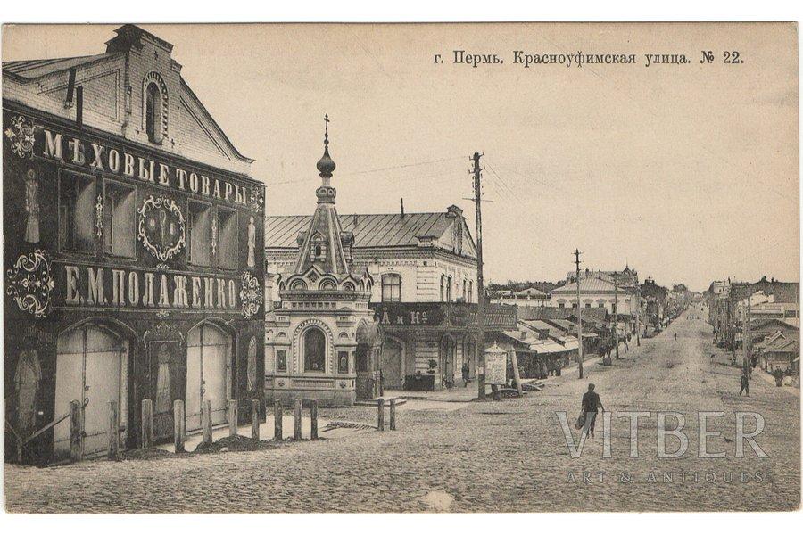 atklātne, Perma, Krasnoufimskaja iela, Krievijas impērija, 8,5 x 13,8 cm