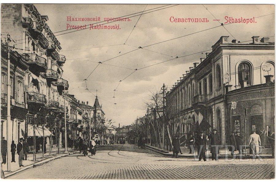 postcard, Sevastopol, Nakhimovsky prospect, Russia, 8,7 x 13,6 cm