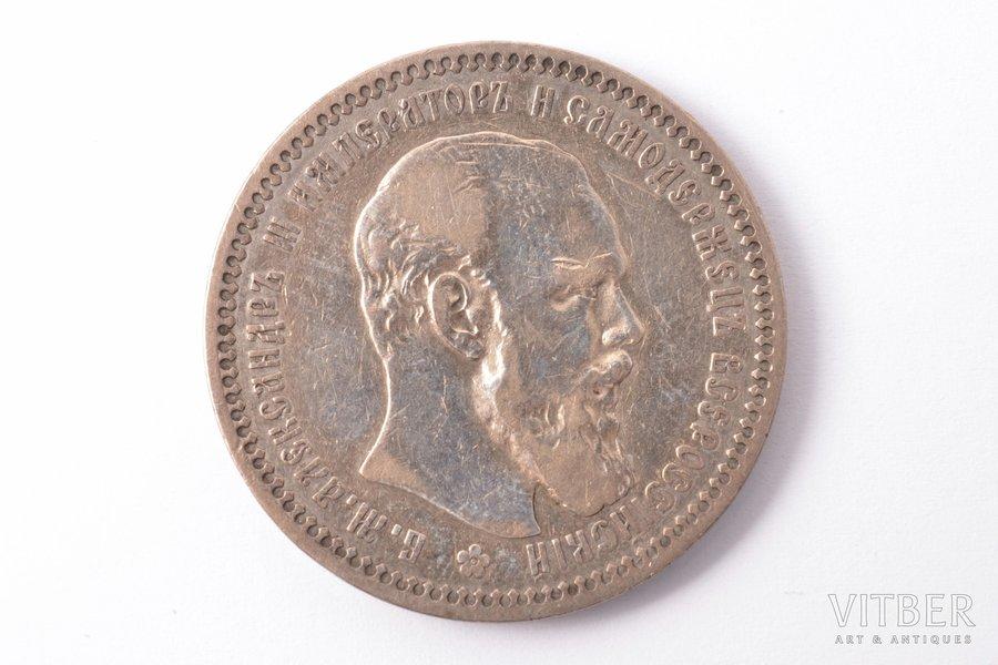 1 ruble, 1894, AG, silver, Russia, 19.68 g, Ø 33.65 mm, VF