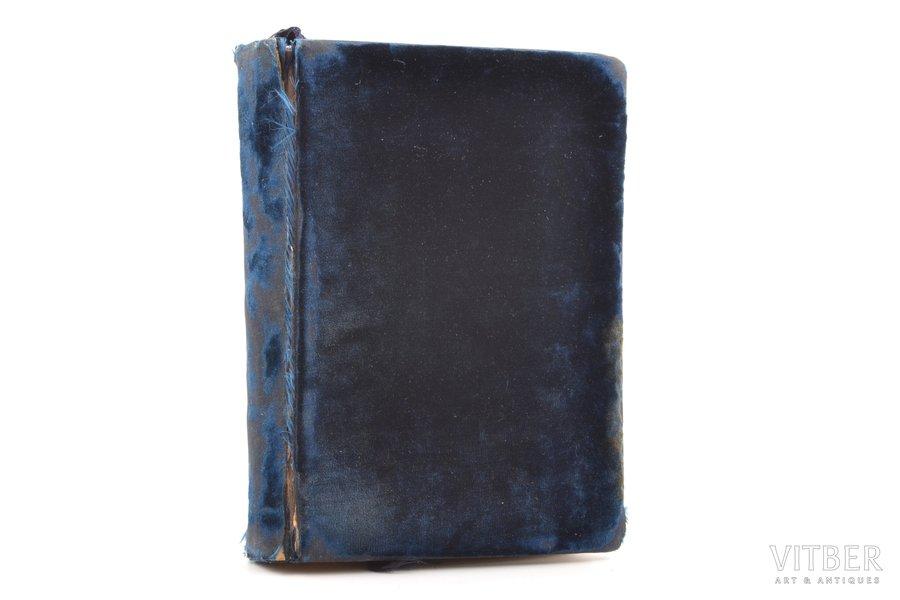 """Пьер Луис, """"Песни Билитис"""", LIFETIME EDITION, перевод Ал. Кондратьева, 1907, Т-во Р. Голике и А. Вильборг, St. Petersburg, [2], X, [1], 151, [1], VI pages, 17 x 12 cm, Пьер Луис (1870-1925) - французский поэт, прозаик, драматург. Широко известен как автор книги `Песни Билитис`, сборника стихотворений в прозе, стилизованных под древнегреческую поэзию"""