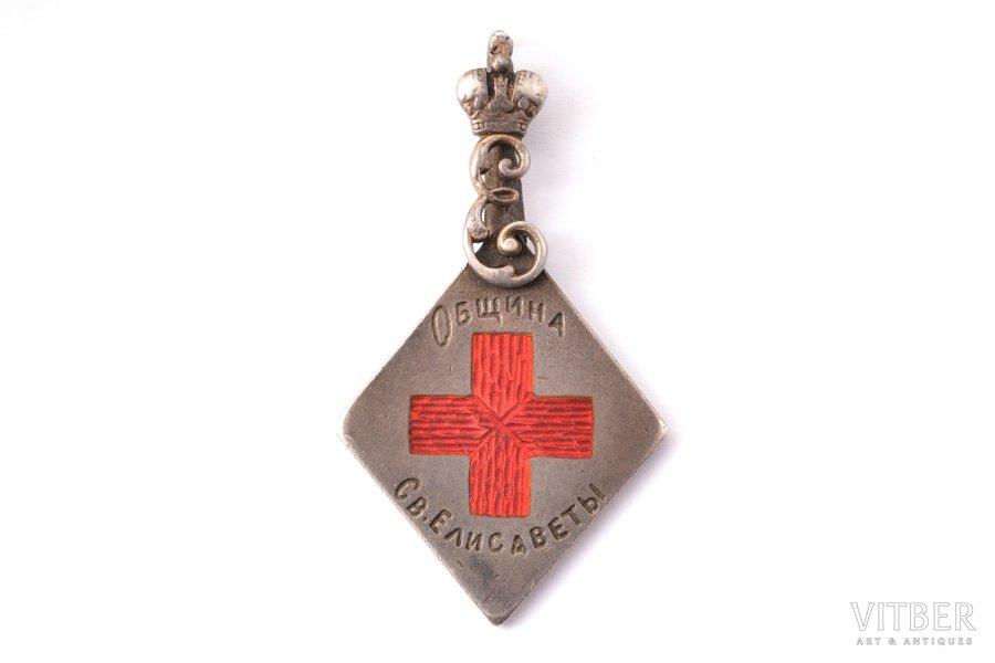 jetton, St. Elizabeth's Society of Sisters of Mercy, silver, enamel, 84 standart, Russia, 1898-1904, 45 x 25.2 mm, Nichols & Plinke