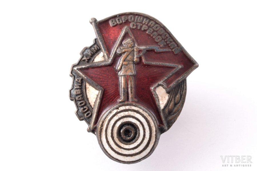 badge, Voroshilov Marksman, USSR, 39 x 31.6 mm