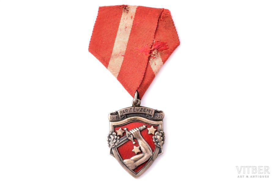nozīme, Latvijas atbrīvošanas kara piemiņai (1918-1920), Latvija, 20.gs. 20-ie gadi, 38.4 x 27.7 mm
