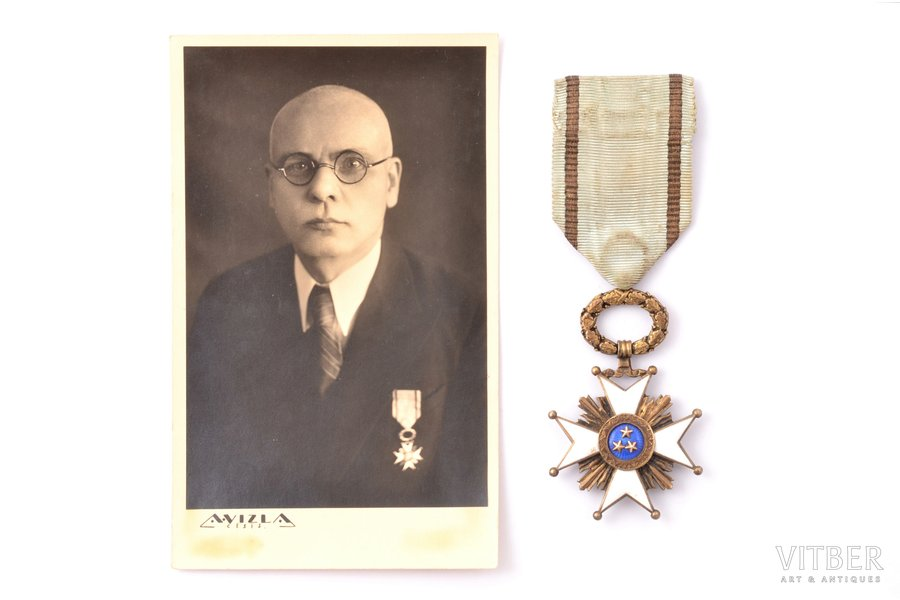 """the Order of Three Stars with photo, 5th class, silver, enamel, 875 standart, Latvia, 20ies of 20th cent., """"Vilhelms Fridrichs Müller"""" manufactory"""