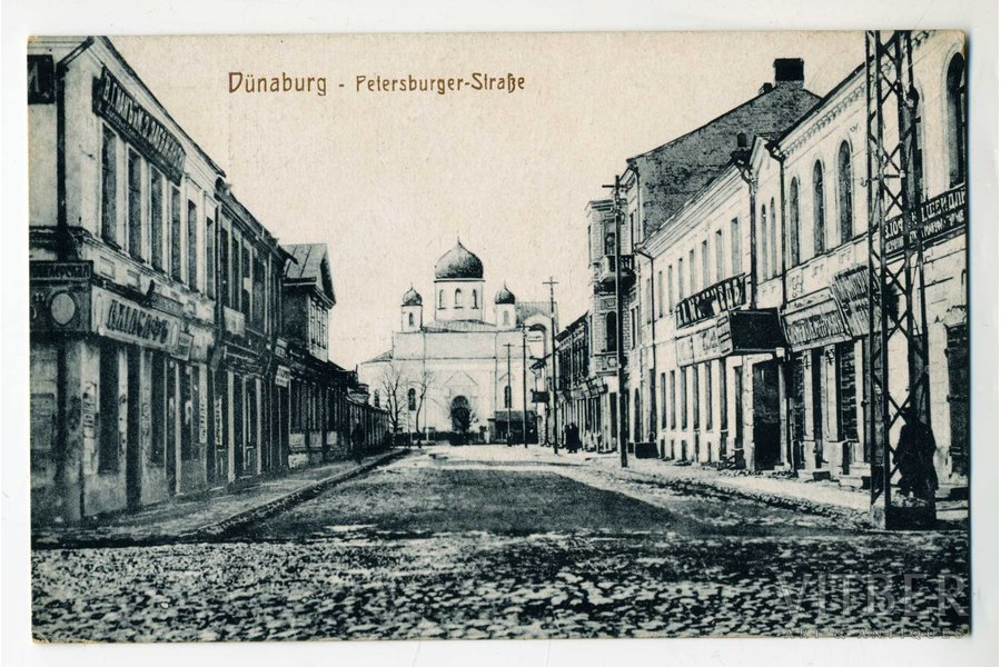 открытка, Даугавпилс, Петербургская улица, Латвия, Российская империя, начало 20-го века, 13,6x8,6 см