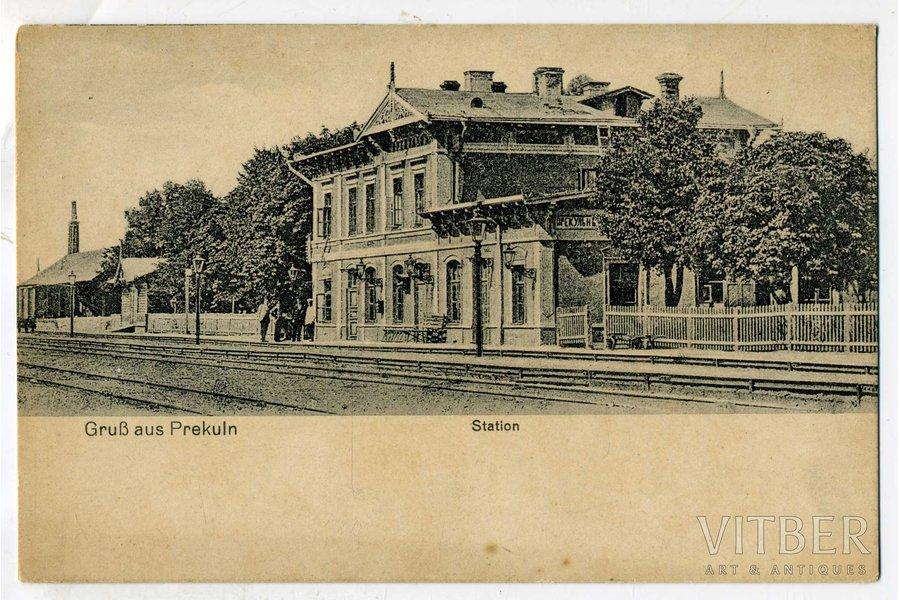 atklātne, dzelzceļa stacija, Priekule, Latvija, Krievijas impērija, 20. gs. sākums, 13,8x8,8 cm