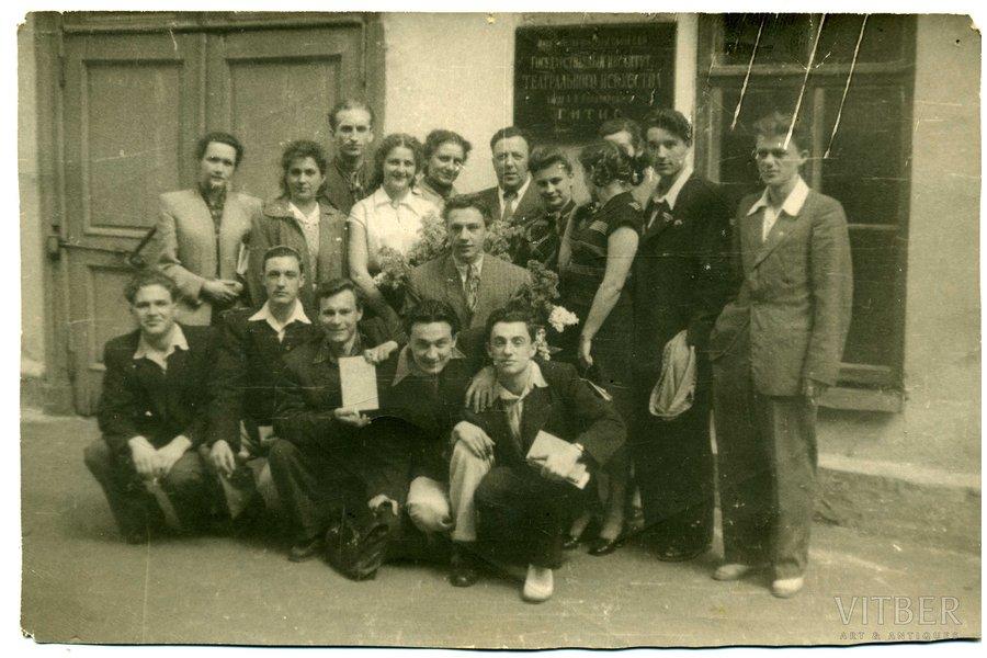 fotogrāfija, Krievijas Teātra mākslas akadēmijas (GITIS) izlaidums, pirmā rindā no labās puses Marks Zaharovs (Širinkins), PSRS, 20. gs. 60-80tie g., 20,8x13,8 cm