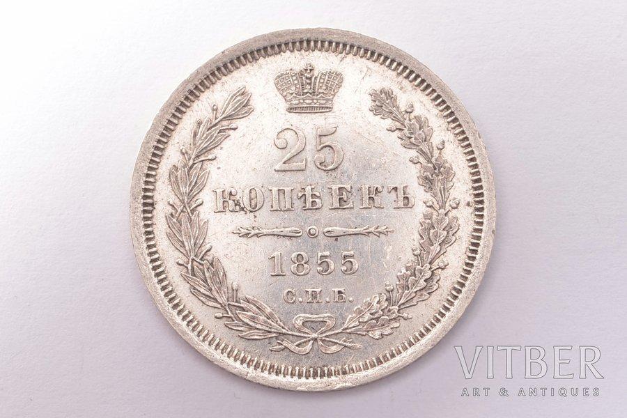 25 kopecks, 1855, NI, SPB, silver, Russia, 5.15 g, Ø 24.2 mm, AU