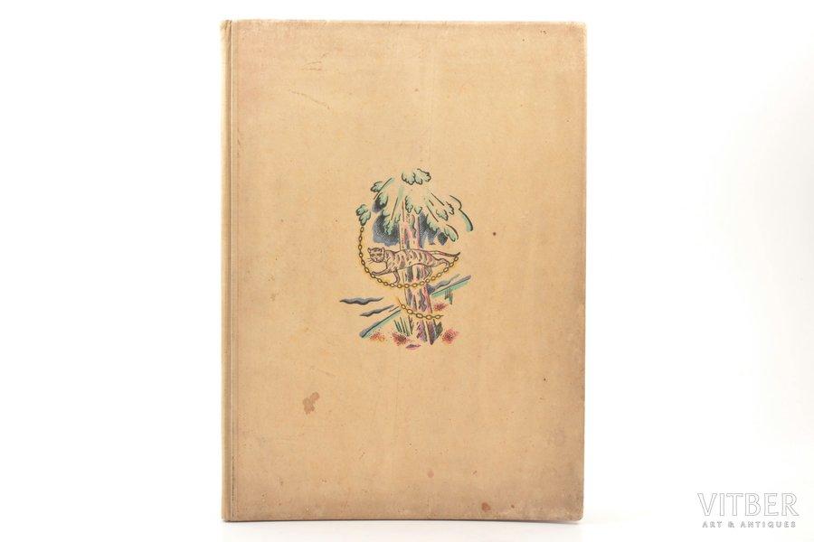 "A.S. Puschkin, ""Ruslan und Ludmilla. Ein phantastisches Märchen"", 1922, Orchis-Verlag, Munich, 67 pages, 33.5 x 24 cm, color illustrations on 9 separate sheets, illustrations by V. Masyutin"