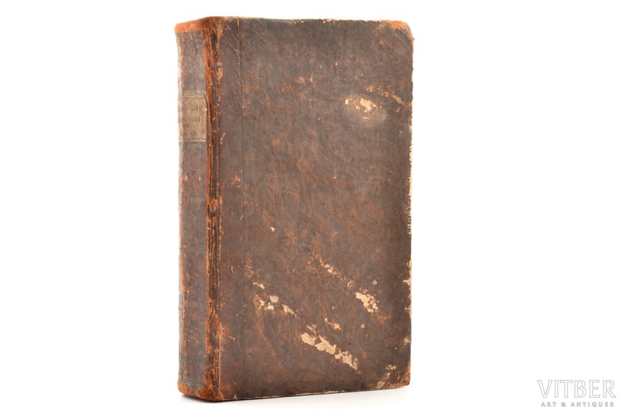"Friedrich Saalfeld, ""Geschichte Napoleon Buonaparte's"", published during Napoleon's lifetime, 1816, F.A.Brockhaus, Leipzig, Altenburg, XXXXVI, 662 pages, half leather binding, stamps, 19.5 x 11.5 cm"