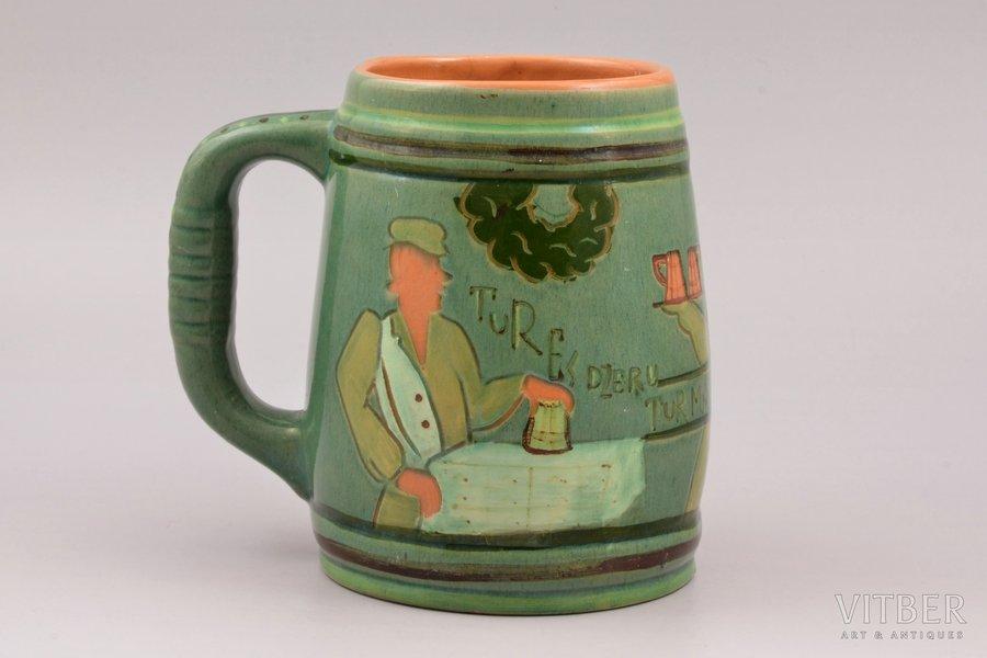 """beer mug, """"Tur es dzeru, tur man tīkas..."""", ceramics, sculpture's work, Riga (Latvia), ~1930-1950, h 15.9 cm, author's initials """"ML"""""""