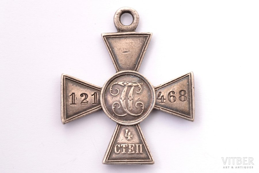 badge, Cross of St. George, № 121468, 4th class, silver, Russia, 40.7 x 34 mm