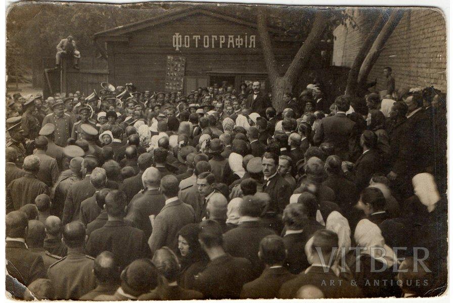 photography, Latvian Riflemen, speech by the Chairman of the Organizing Committee of the Latvian Riflemen Battalion Jānis Goldmanis to the Riflemen, Latvia, 9.5 х14 cm