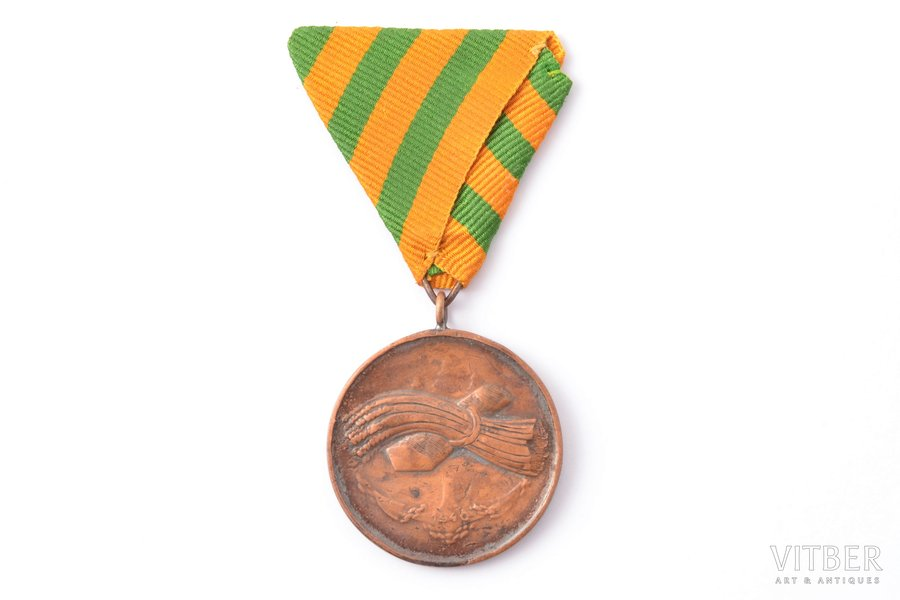 The medal of fruitful work, Latvia, 1940, 39 x 33.5 mm