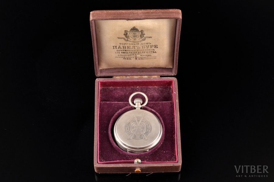 """pocket watch, """"Павелъ Буре (Pavel Buhre)"""", """"For excellent shooting"""", Russia, Switzerland, silver, 84, 875 standart, 98.63 g, 6.4 x 5 cm, Ø 50 mm, in a box"""