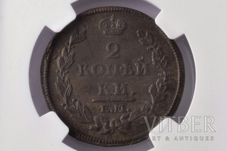 2 kopecks, 1814, EM, НМ, copper, Russia, AU 58