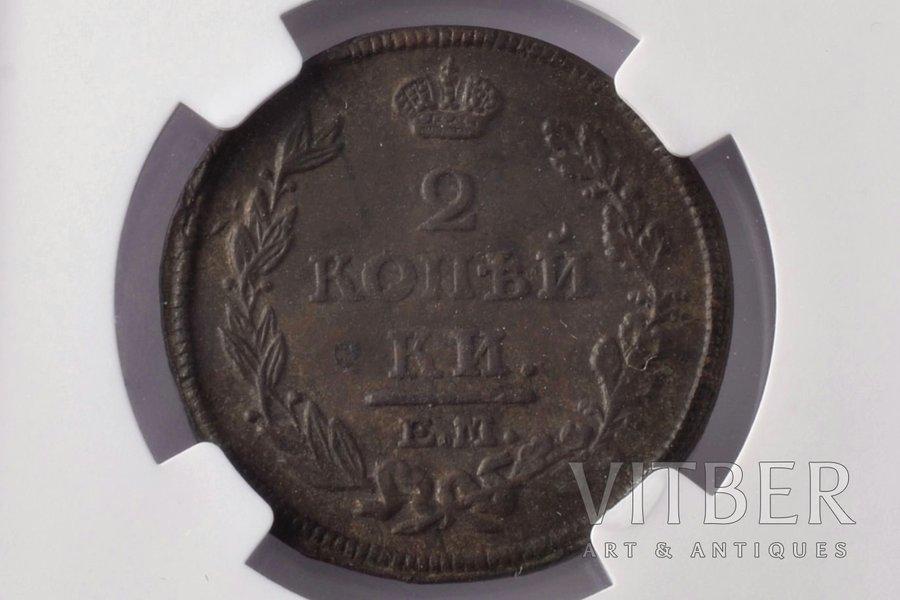 2 kopecks, 1814, EM, НМ, copper, Russia, AU 58